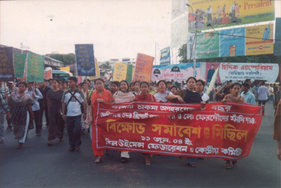 June 11, 2004 Chittagong HWF demands punishment to Liet. Ferdous responsible for abduction of Kalpana Chakma in 1996